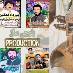 Balochi saaz production