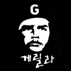 게릴라TV Net Worth