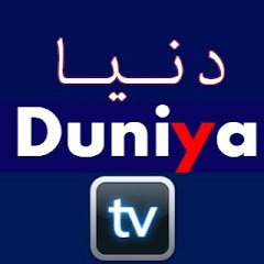 Duniya Tv Net Worth