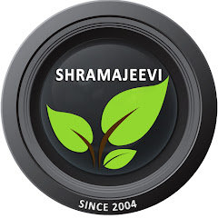 Shramajeevi Net Worth