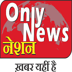 ONLY NEWS NATION Net Worth