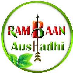 रामबाण औषधि - Rambaan Aushadhi Net Worth