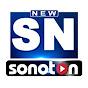 Sonoton Bhojpuri Music
