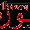 Sahara Thawra