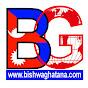 Bishwa Ghatana