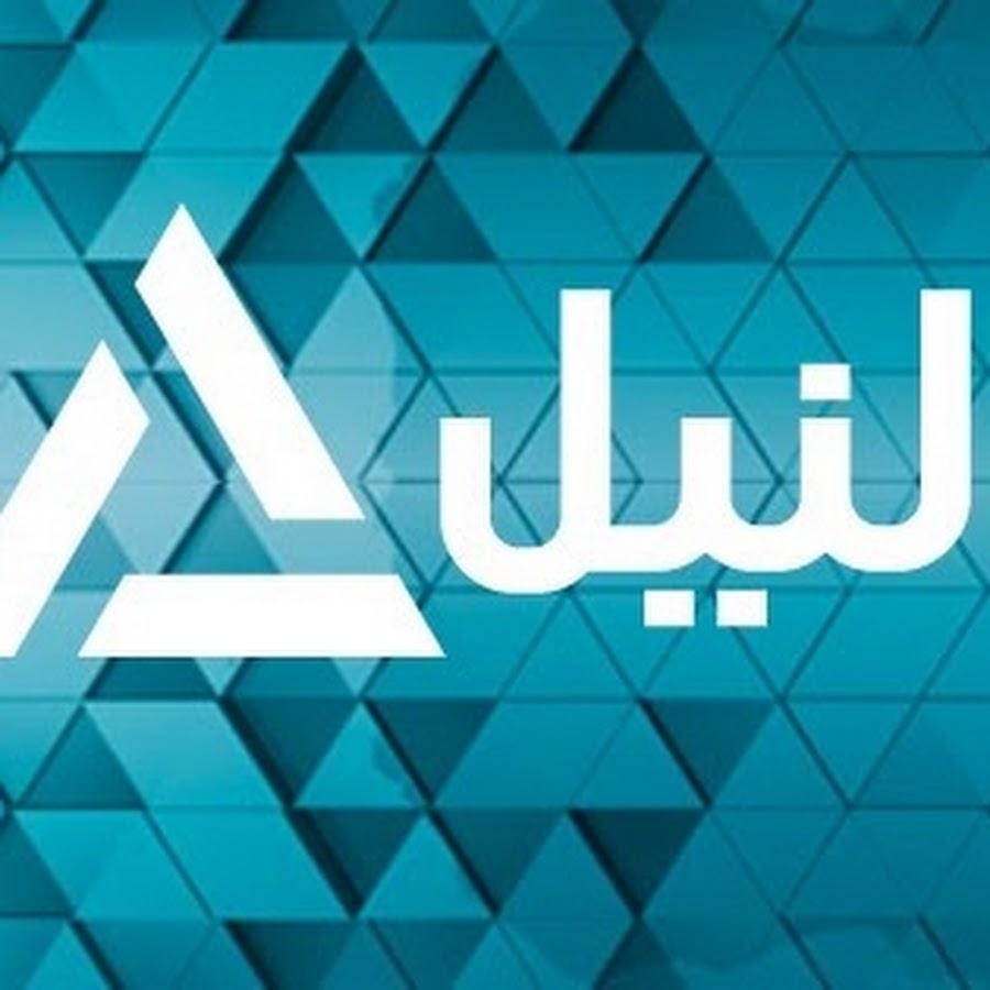 9a791c6d9 Nile News - YouTube