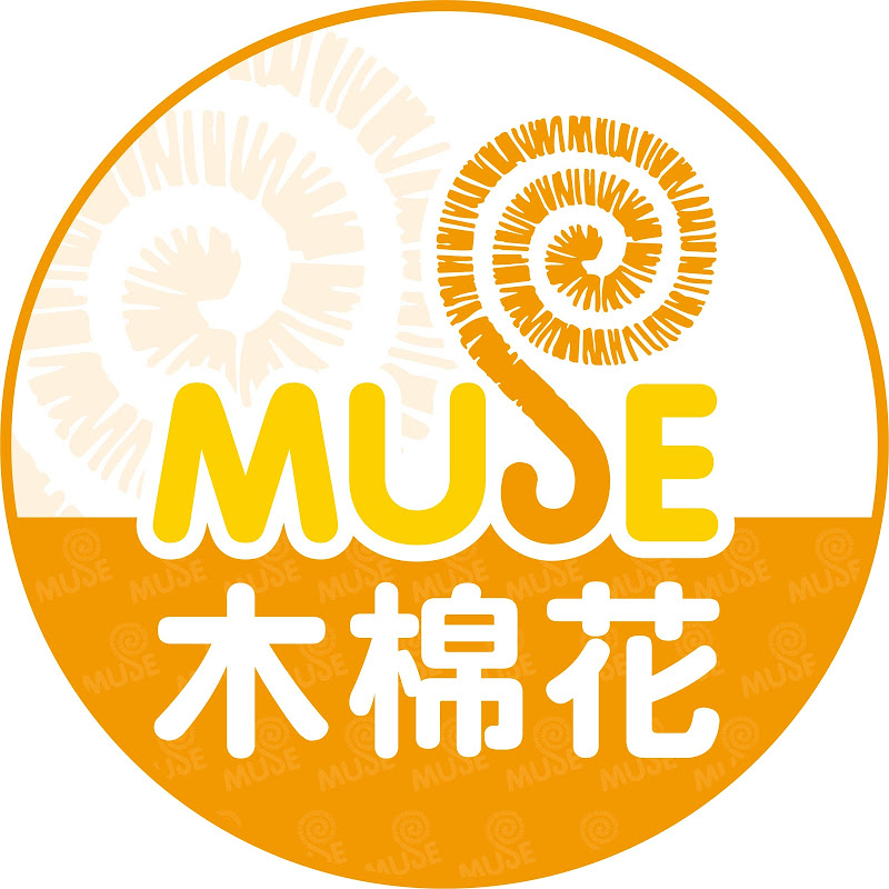 Muse木棉花-TW