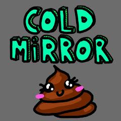 Wie viel verdient coldmirror?