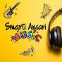 Smarti Ansari
