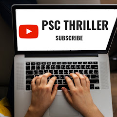 How To Get Telegram Channel & Previous Question Papers / PSC