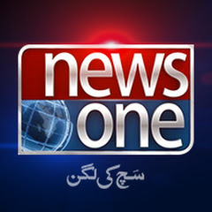 Newsone Breaking Net Worth