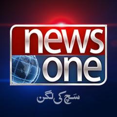 Newsone Breaking Net Worth