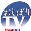 おしぼりドット日本LLC