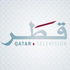 Qatar Television تلفزيون قطر