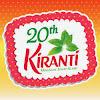 Diary Kiranti