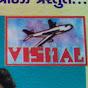 Vishal Enterprice