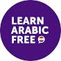 Learn Arabic with ArabicPod101.com
