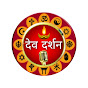 Dj Ravi Nayak All In