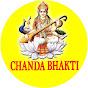 Chanda Bhakti