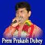 Prem Prakash Dubey