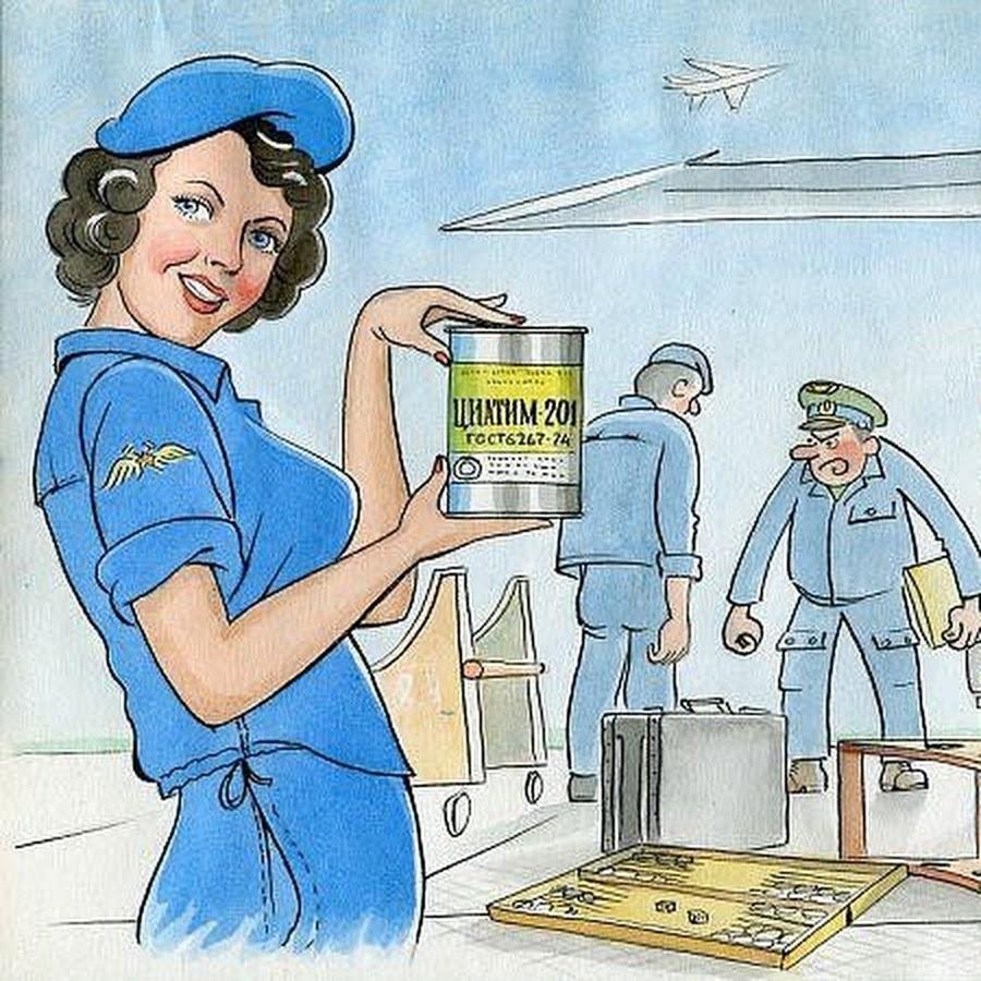 Анекдоты про авиацию в картинках, открытки