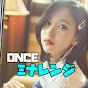 YUME K-POP