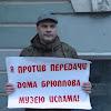 Социальная лаборатория Дмитрия Боброва