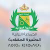 الجماعة الترابية الدشيرة الجهادية / C.T.Dcheira El Jihadia