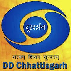 DD Chhattisgarh Raipur