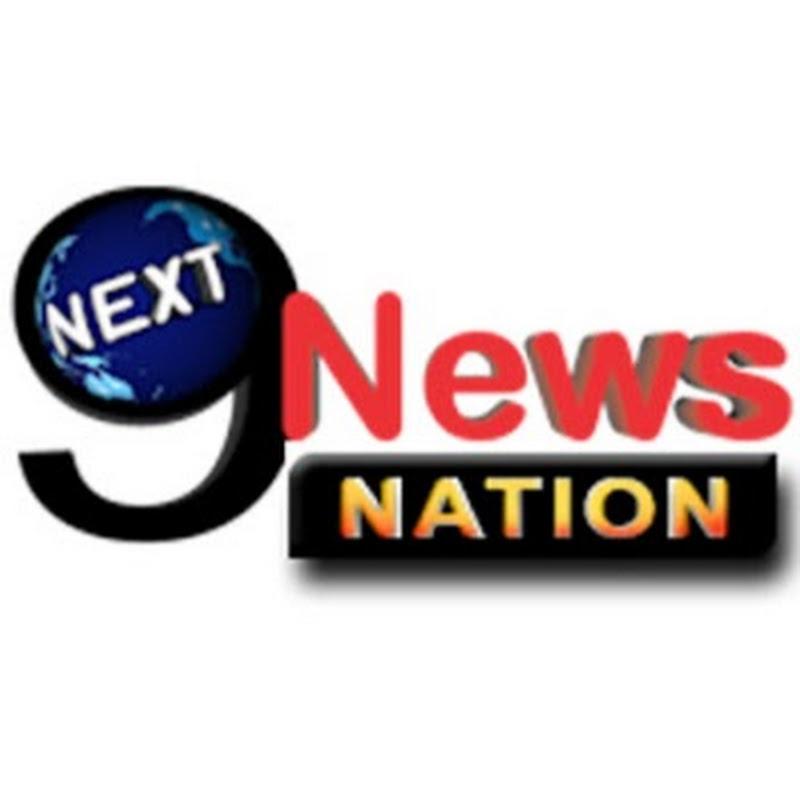 Next9news भोजपुरिया