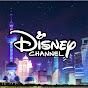 Disney Channel España es un youtuber que tiene un canal de Youtube relacionado a El canal de Korah