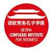 Confucius Institute for Business NEOMA