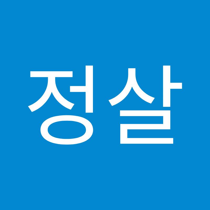 Kunhye Lee