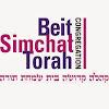BeitSimchatTorah