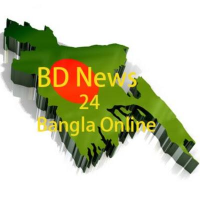 BD News 24 Bangla Online | العراق VLIP LV