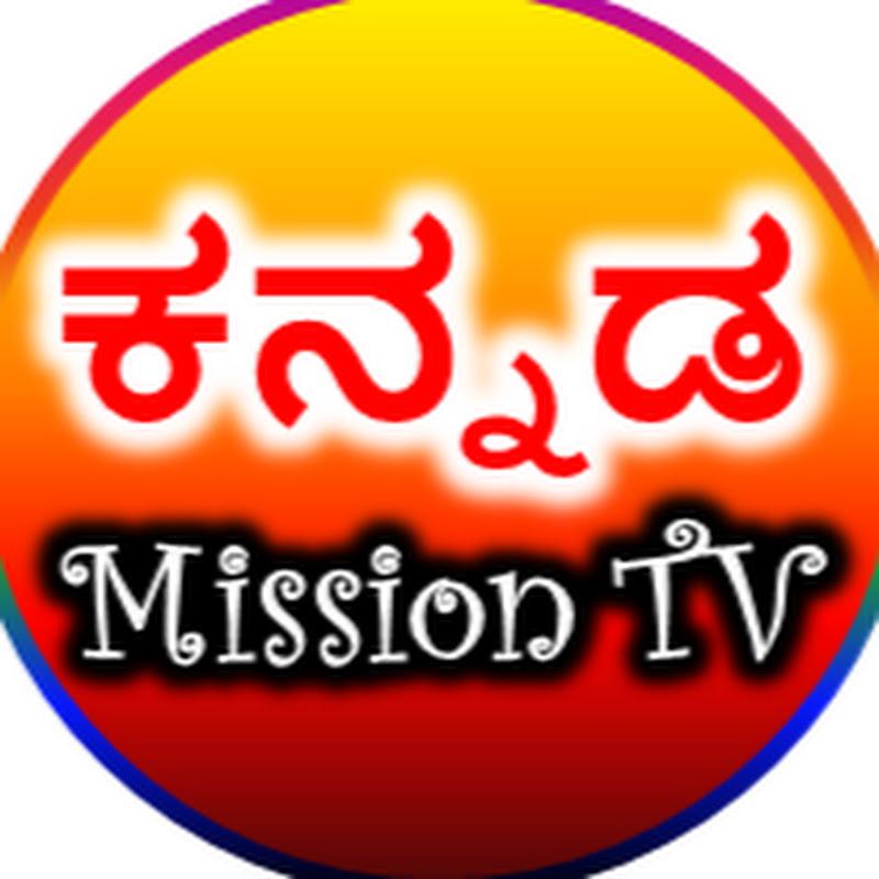 ಕನ್ನಡ ಸಮಾಸಗಳು, Kannada samasagalu, kannada
