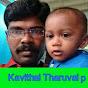 Tharuvai P.Arun