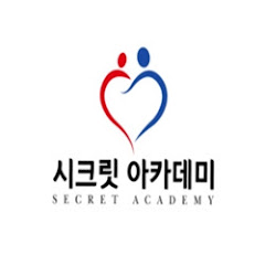 secret academy시크릿 아카데미