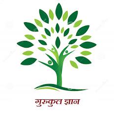 Gurukul Gyan Net Worth
