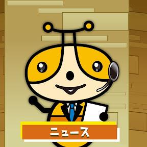 無料テレビで福岡TNC ニュースを視聴する
