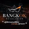 Bangkok Revolution