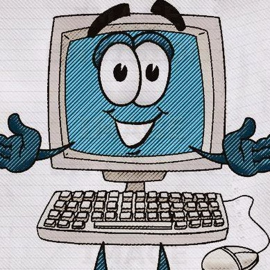 Картинки для детей анимационные на тему информатика