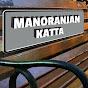 Manoranjan Katta