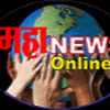 Mahanayak Online