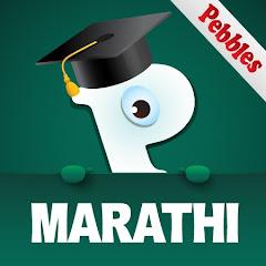 Pebbles Marathi Net Worth
