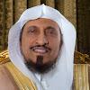 قناة الشيخ الدكتور/ حمزة بن حسين الفعر الشريف