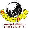 PaketLand