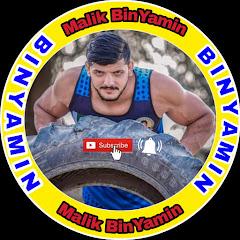 Malik Binyamin