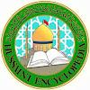 المركز الحسيني للدراسات - لندن