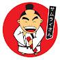 Dekiru Nihongo